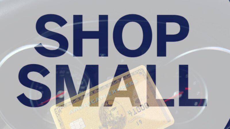American Express Shop Small Sonderaktion: Bis zu 25 Euro Cashback für Amex-Kreditkarten-Inhaber