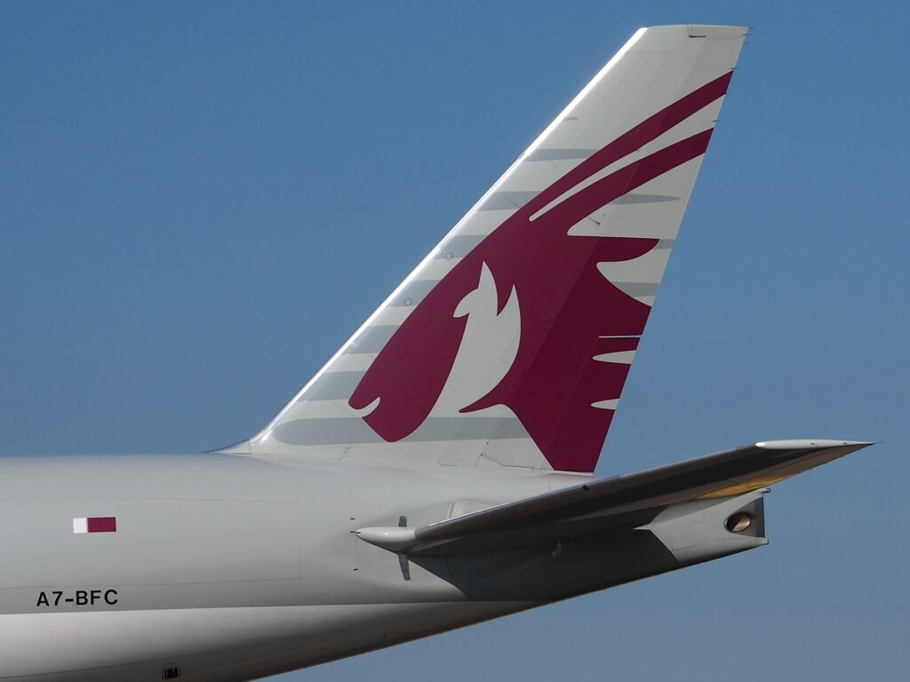 Freiflug Qatar Airways