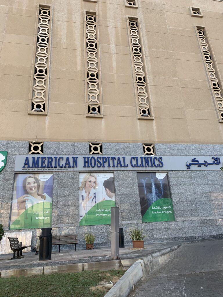 Corona-Test in Dubai im American Hospital